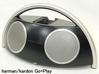 ハーマン | kardon Go+Play | 中古品 【 買取価格 14000円 】