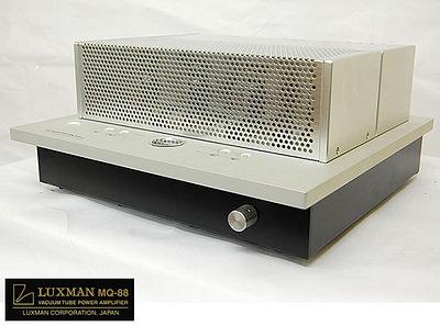 LUXMAN ラックスマン MQ-88 パワーアンプ   中古品 買取価格 97000円