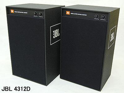 JBL ジェービーエル 4312D 3Wayスピーカー | 中古品 買取価格 50000円