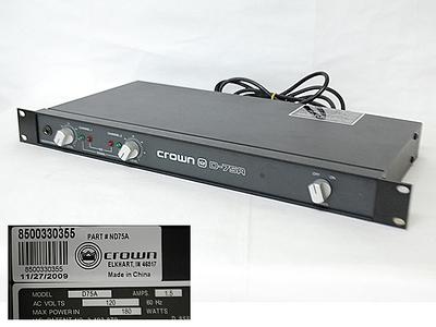 CROWN クラウン D-75A パワーアンプ | 中古品 買取価格 16300円