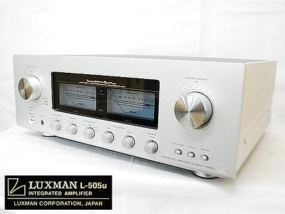 LUXMAN ラックスマン L-505u プリメインアンプ | 中古品 買取価格 73000円