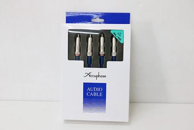 【買取実績】Accuphase アキュフェーズ AL-10 1.0m オーディオケーブル | 中古買取価格4,000円