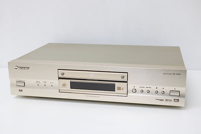 【買取実績】Pioneer DV-S747A | 中古買取価格2,000円
