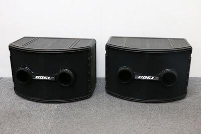 【買取実績】BOSE 802 SERIES Ⅱ ペア | 中古買取価格20,000円