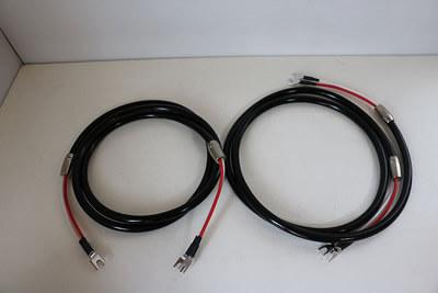 【完動品】audio-technica オーディオテクニカ AT-RS3300 2.0m | 中古買取価格5,000円