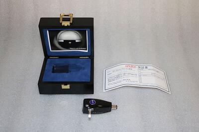 【買取実績】Ortofon オルトフォン SPU Meister Silver MKII SPUカートリッジ | 中古買取価格60,000円