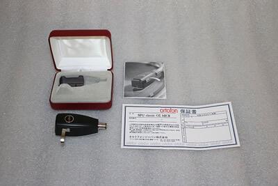 【完動品】Ortofon オルトフォン SPU Classic GE MK Ⅱ SPUカートリッジ | 中古買取価格39,000円