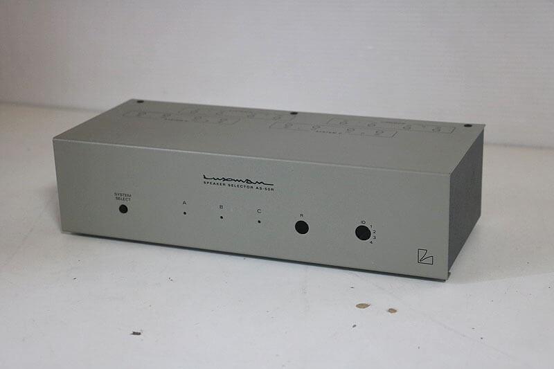 【買取実績】LUXMAN AS-50R|中古買取価格10,000円